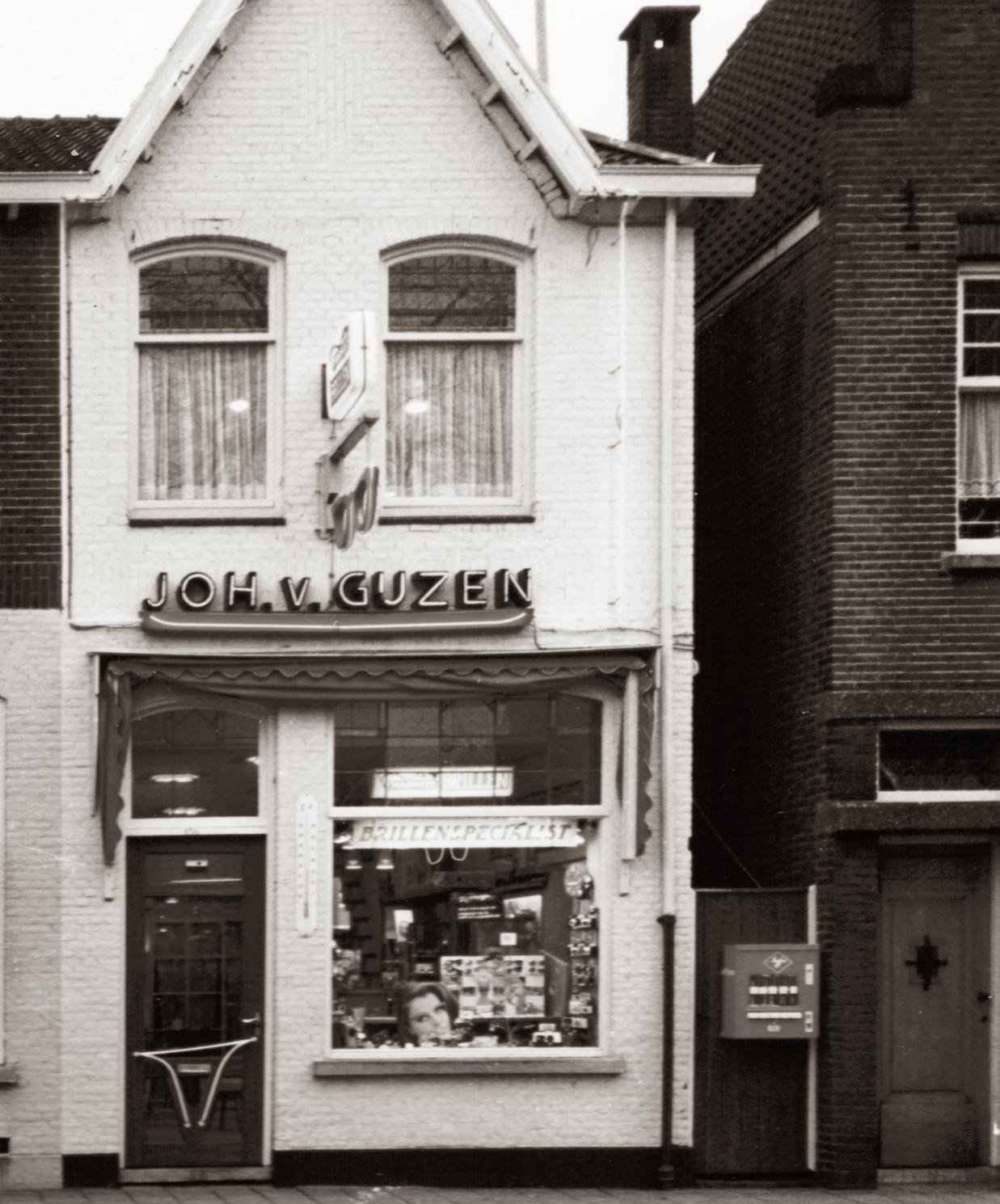 Oude winkel aan koestraat Tilburg